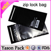 Yason rice cooking plastic bag ziplock reclosable poly bag auto plastic bags