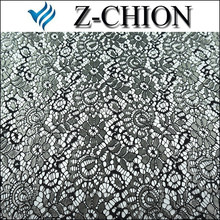 2015 Charming polyester nylon swiss voile lace fabric/swiss fabric lace 5 yard