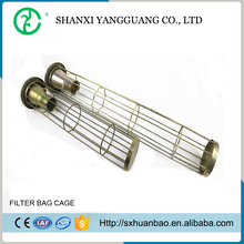 Hot sale galvanized steel filter bag cage for baghouse dust collector