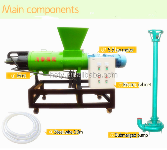 yantai cow dung cleaning machine