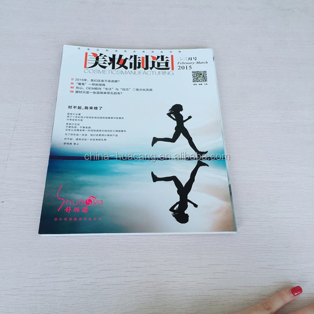 Custom Softcover Cosmetics girls beauty catalogue/brochure design printing service