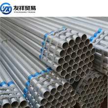 galvanized steel pipe class b GI Pipe Building Materials Price List, Galvanized Steel Pipe For Construction