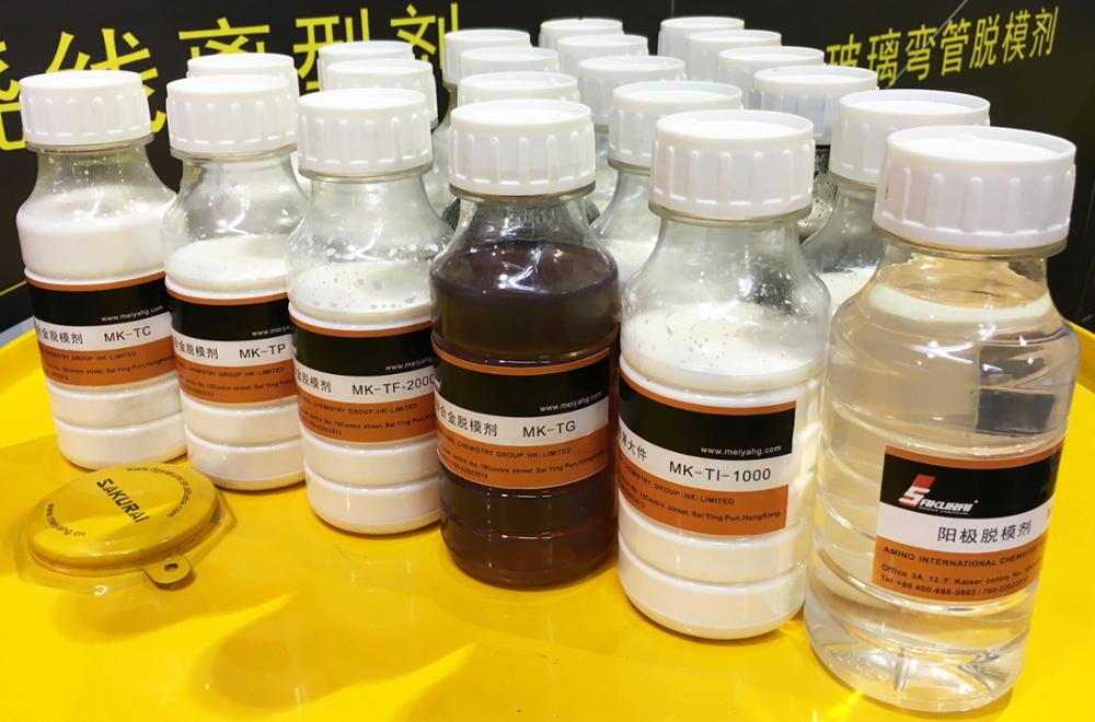 TPR Oil Based Mold Release Agent