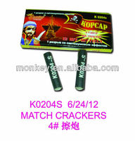 firework crackers K0204S double sound
