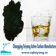 Iodine Number Wood based Activated Carbon for Alcohol Purification Beer filter