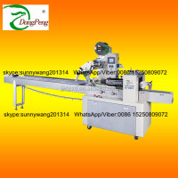 China supplier granule packaging machine with high quality