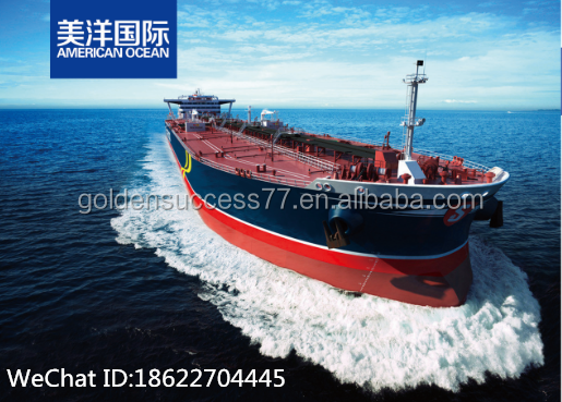 Tianjin Professional international sea freight forwarder
