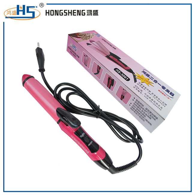 2 in1 small size ionic heating hair curling machine