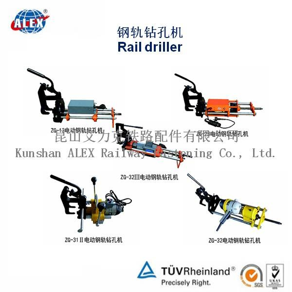 Internal combustion high quality light portable rail drilling machine