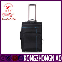 KZN K31 4 piece fashion luggage set China eminent luggage bag with wheels business trolley luggage