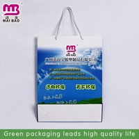special designed high quality elite paper bag