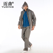 promotion nylon fabric price men rain suit new directions clothing for women