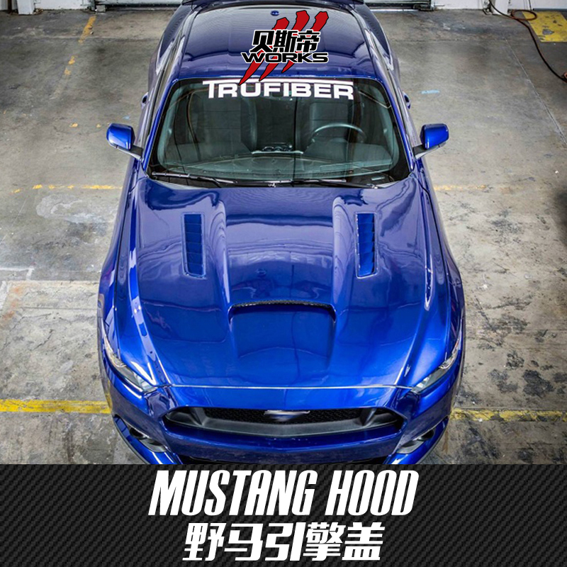 2014-2016 MUSTANG TRUFIBER STYLE FIBER GLASS HOOD FOR FORD