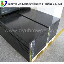Ultra-High molecular weight polyethylene UHMWPE sheet / uhmwpe sheeting / uhmwpe plastic sheet