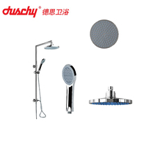 Factory bathroom fittings bath set thermostatic shower mixer column
