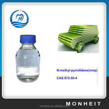 99.9%min Electrical Grade NMP Best N-methyl-pyrrolidone(nmp) Solvent Price