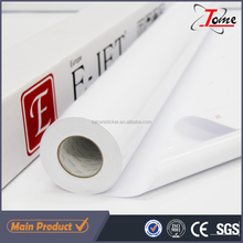Good quality inkjet media glossy PVC self adhesive vinyl factory price