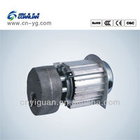 New Guanlian dc series excitation motor
