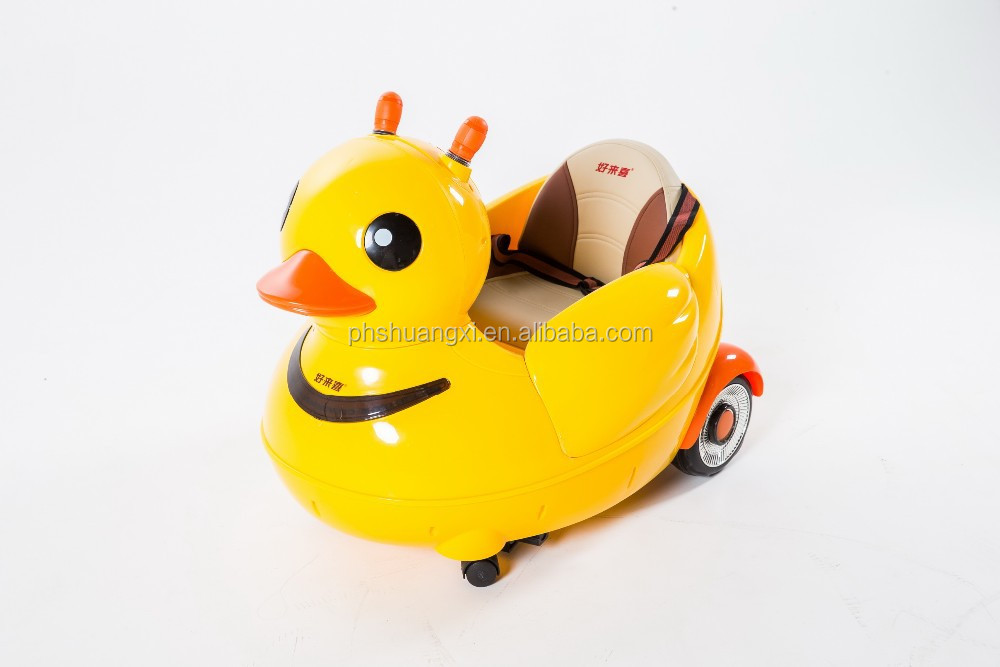 pinghu toy car