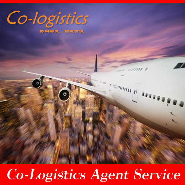 Cheap air asia cargo rates from China to New Delhi, India-----Ben(skype:colsales31)