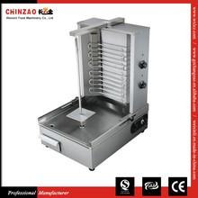 CHINZAO China Supply Kebab Grill Electric Shawarma Grill Machine for Sale