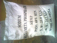 Factory high quality sodium hexameta phosphate/SHMP price