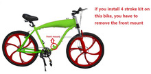 China made 2.4L gas tank /bicycle frame