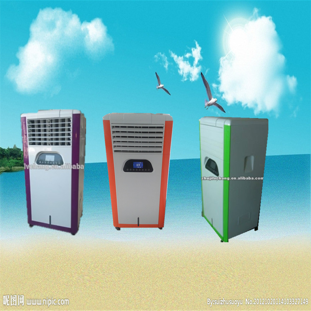 portable solar air conditioner with low price