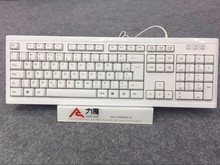 white color notebook wired keyboard with usb ports