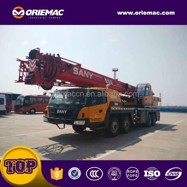 Competitive Price 50 Ton <strong>Truck</strong> Crane For Sale