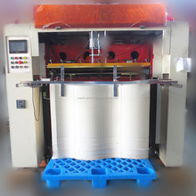 hot sale good price paper cup roll automatic die cutting machine