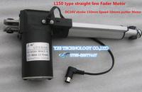 L150 type straight line Fader Motor Linear motor massage chair motor DC24V stroke 150mm Speed 10mm/s