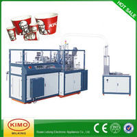 KIMO Best Quality Automatic High Speed Paper Cup Machine Price In China