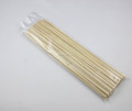 121-11 Newest Discount Manufacturing Bamboo BBQ Skewer