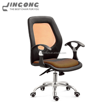 Medium Back cool computer game leisure Chairs with the armrest for office and talking
