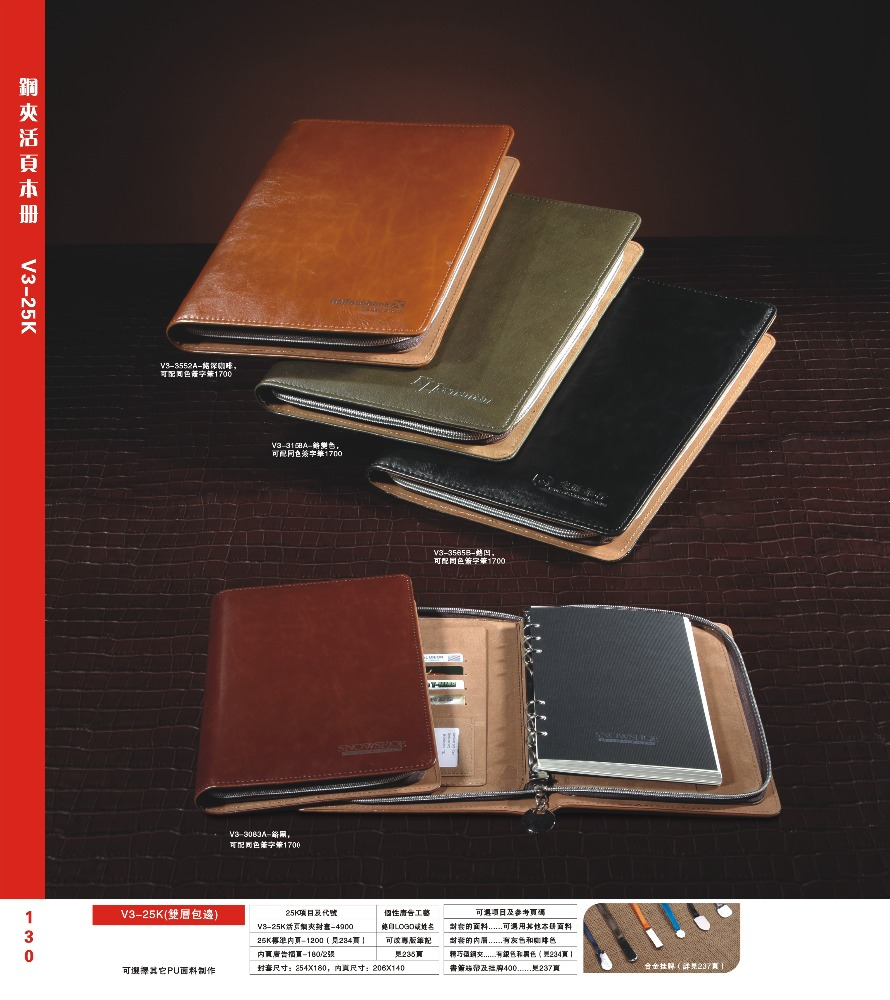 A5 embossed leather notebook with elastic band pu leather notebook wedding planner