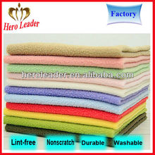 Various weight anti-static heart polar fleece fabric