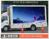 Exterior smd truck led display p8/p10 for moving advertsment