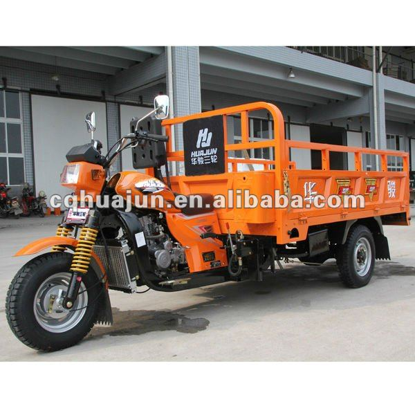WUYANG Model cargo tricycle using gasoline