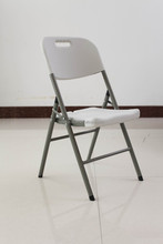Wholesale Outdoor Plastic Folding Chair