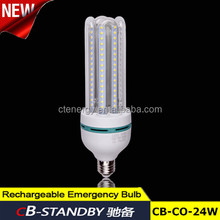 Aluminum IC drive rechargeable corn bulb light low cost