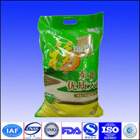 hot sale factory price size 25kg 50kg 100kg printing paper rice packing bag