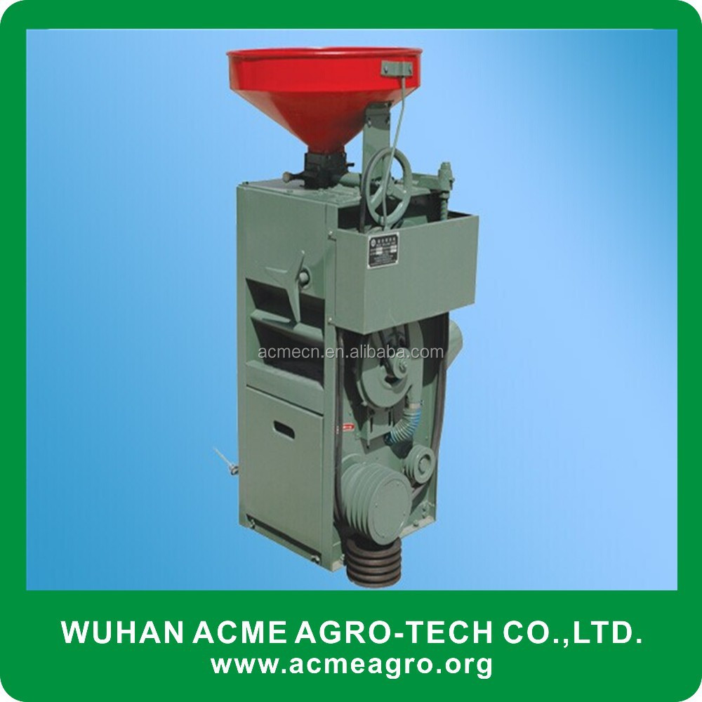 ACME auto rice mill with diesel engine