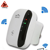 Hot Sale Wifi Repeater Wireless Router