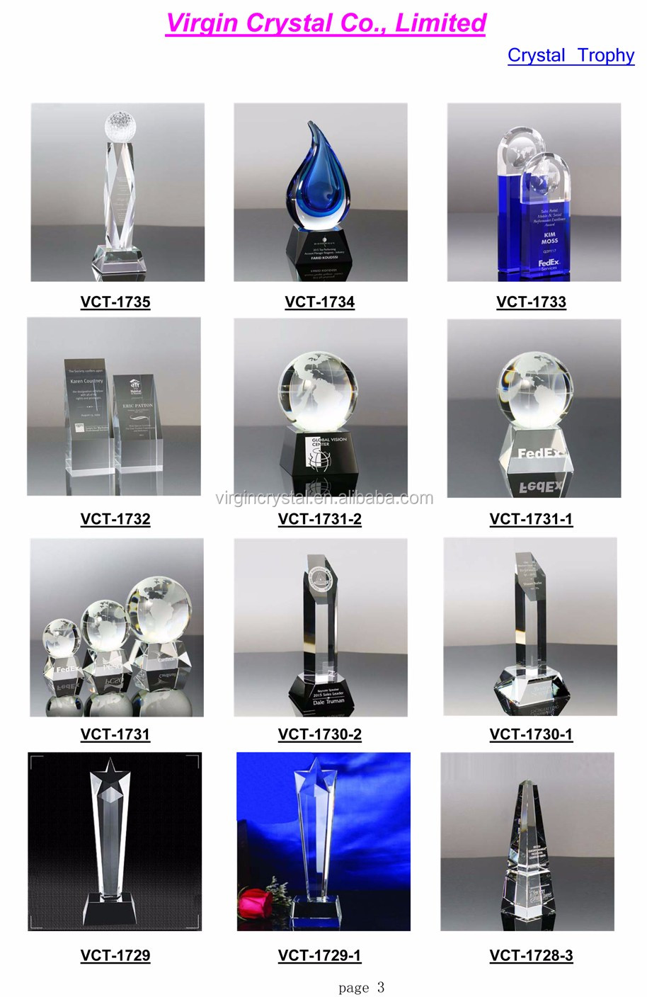 Blank big crystal glass diamond shape trophy for personalized logo design