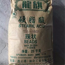 plastic rubber cosmetic grade/Stearic acid 1801 triple pressed CAS NO 57-11-4 12-Hydroxy Stearic Acid Chemical white granule pvc