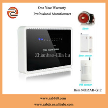 ZAB-G12,universal European safety standard GSM security alarm system for buildings,10 defence areas