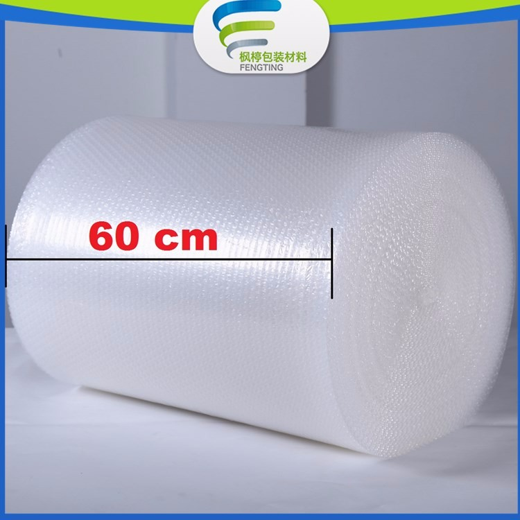 Quality Anti Static Self Adhesive Air Bubble Bag ballast manufactured in China