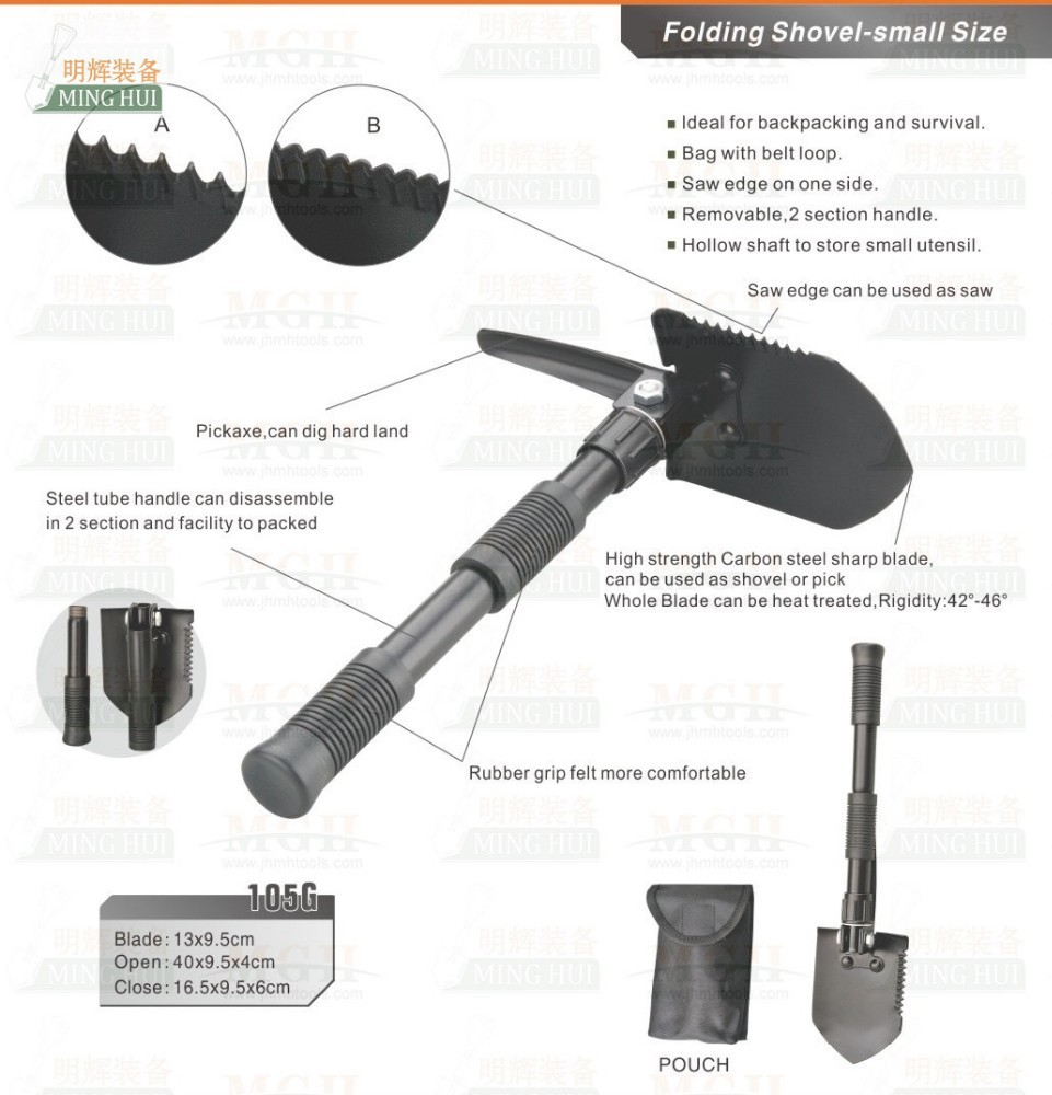 camping gear foldable shovel