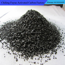 Hot Sale In Indonesia Food Grade Coconut Shell Activated Carbon